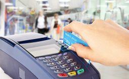 card-bancar-anaf